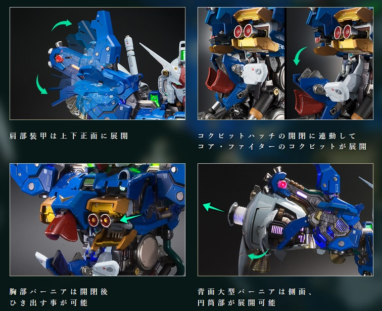 Nu Gundam Bust Display (Formania EX / Bandai) - Page 3 09232514