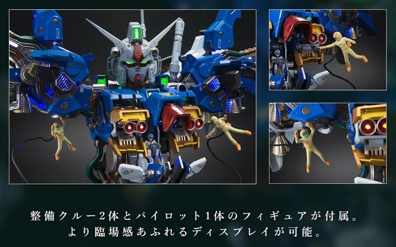 Nu Gundam Bust Display (Formania EX / Bandai) - Page 3 09232610