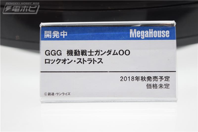 Gundam - Gundam Guys Generation DX (GGG) 1/8 (MegaHouse) 09314710