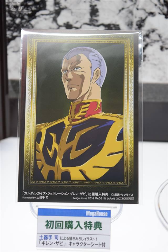Gundam - Gundam Guys Generation DX (GGG) 1/8 (MegaHouse) 09473710
