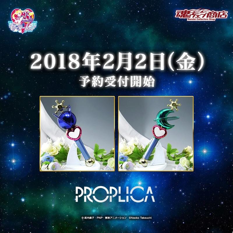 Sailor Moon - Proplica (Bandai) 09fr10