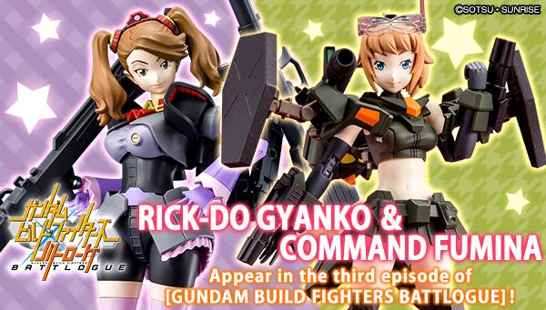 Gundam - HGBF 1/144 Gundam Build Fighters / Try (Bandai) 10000010