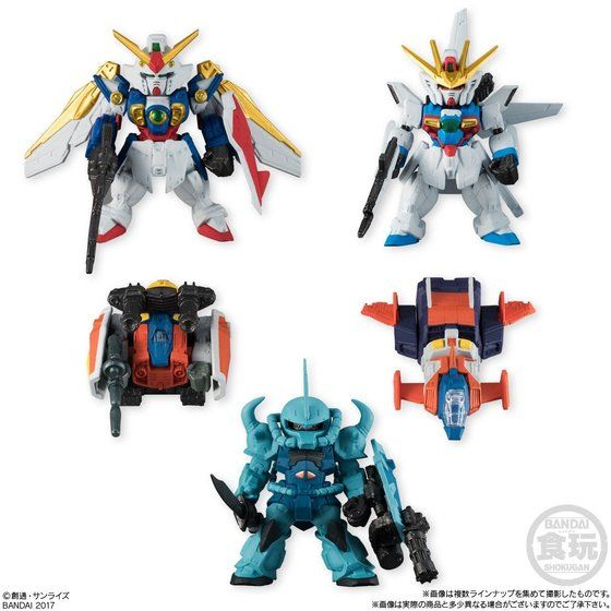 Gundam - Converge (Bandai) 10001161