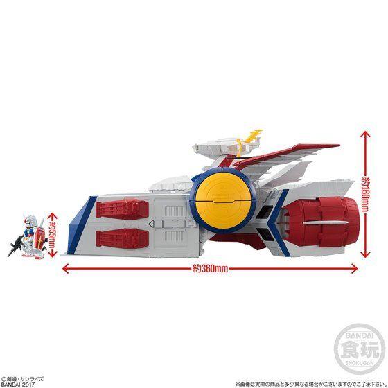 Gundam - Converge (Bandai) 10001239