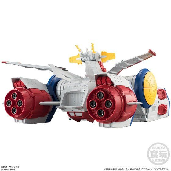 Gundam - Converge (Bandai) 10001243