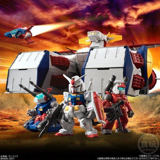 Gundam - Converge (Bandai) 10001244