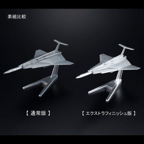 Ultraman (Mecha Collection / Bandai) 10001325