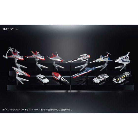 Ultraman (Mecha Collection / Bandai) 10001329