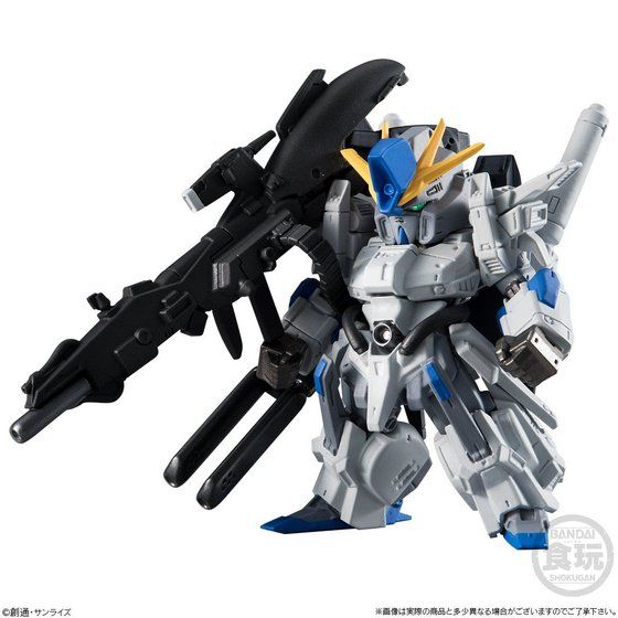 Gundam - Converge (Bandai) 10001384