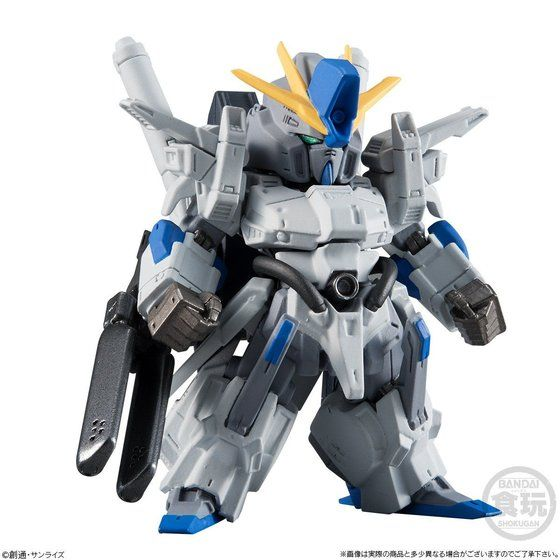 Gundam - Converge (Bandai) 10001386