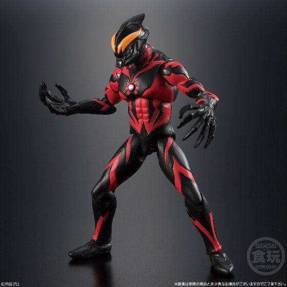 Ultraman Shodo VS6 (Bandai) 10001451