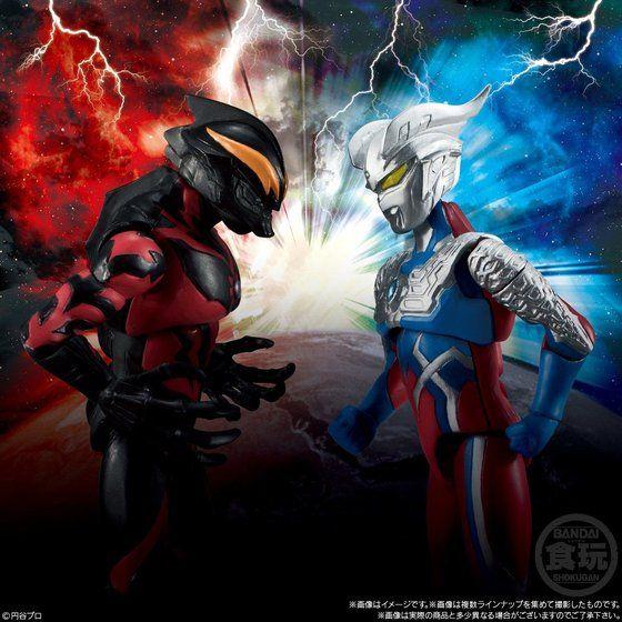 Ultraman Shodo VS6 (Bandai) 10001453
