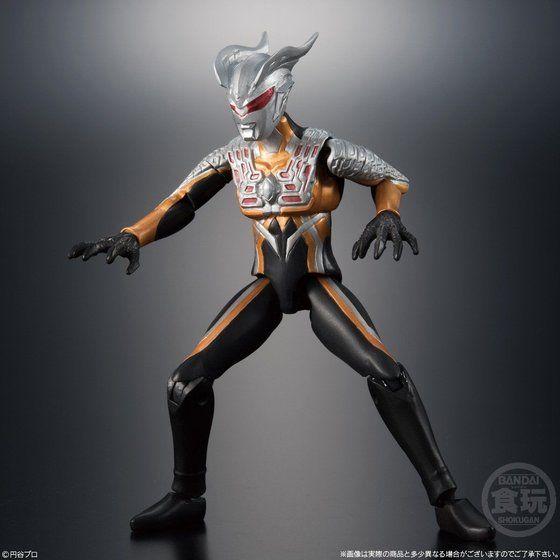 Ultraman Shodo VS6 (Bandai) 10001454