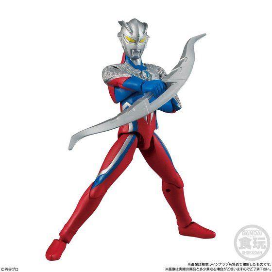 Ultraman Shodo VS6 (Bandai) 10001455