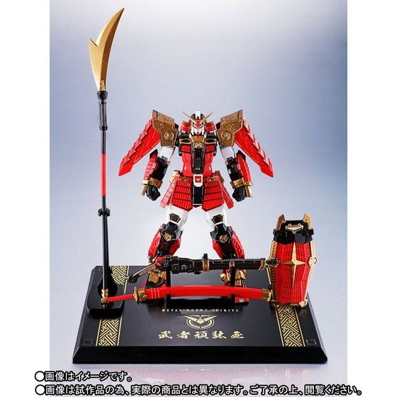 Gundam - Musha - Metal Robot Side MS (Bandai) 10001462