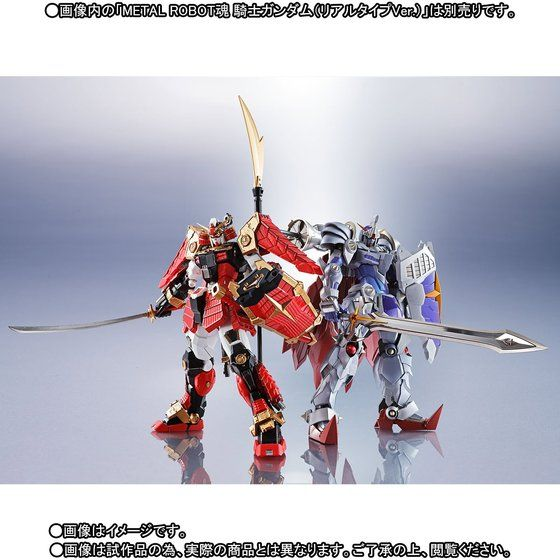 Gundam - Musha - Metal Robot Side MS (Bandai) 10001466