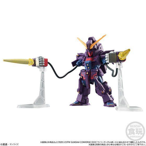 Gundam - Converge (Bandai) 10001506