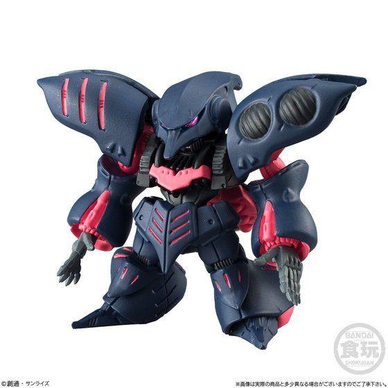 Gundam - Converge (Bandai) 10001507