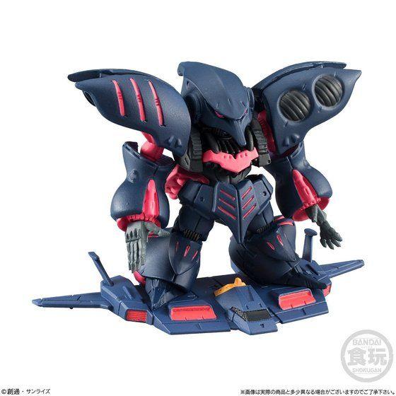 Gundam - Converge (Bandai) 10001511
