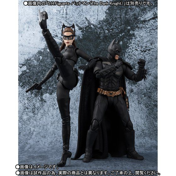 Catwoman - Batman The Dark Knigh rises - SH Figuarts (Bandai) 10001524