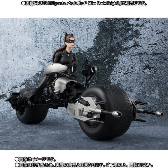 Catwoman - Batman The Dark Knigh rises - SH Figuarts (Bandai) 10001525