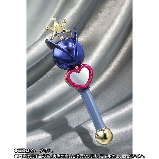 Sailor Moon - Proplica (Bandai) 10001541
