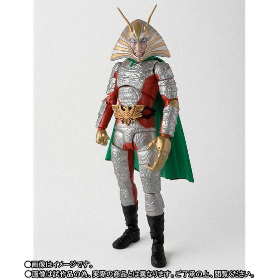 Ultraman (S.H. Figuarts / Bandai) - Page 3 10001543