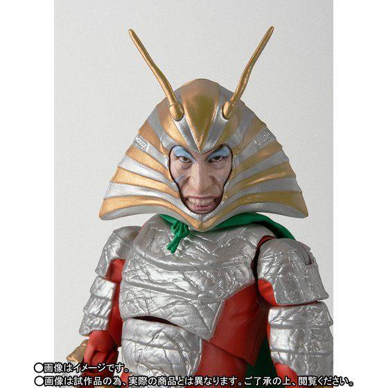 Ultraman (S.H. Figuarts / Bandai) - Page 3 10001544