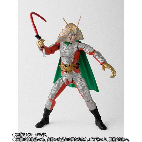 Ultraman (S.H. Figuarts / Bandai) - Page 3 10001545
