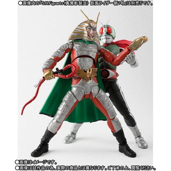 Ultraman (S.H. Figuarts / Bandai) - Page 3 10001546
