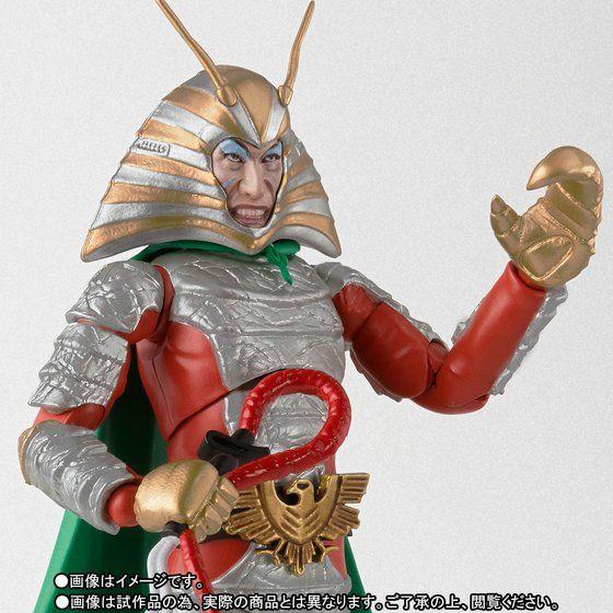 Ultraman (S.H. Figuarts / Bandai) - Page 3 10001547