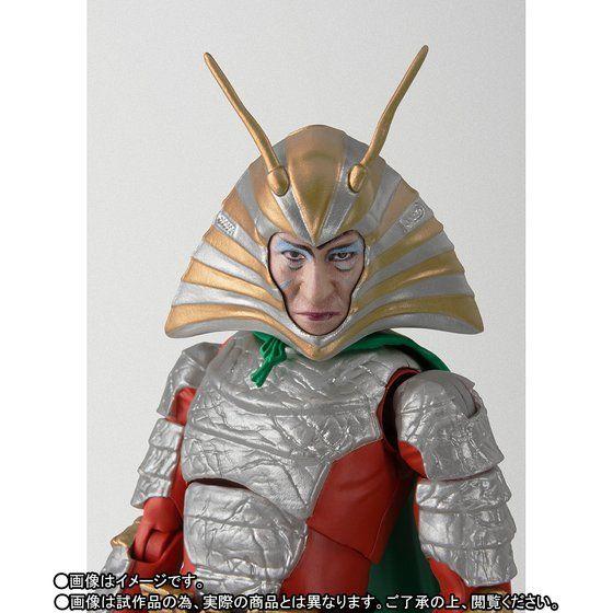 Ultraman (S.H. Figuarts / Bandai) - Page 3 10001548