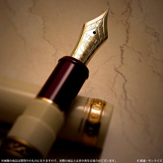 Fountain Pain Of Vist (Stylo à plume) - GUNDAM UC (Bandai) 10001573