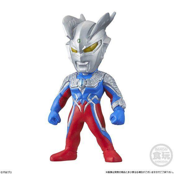 Ultraman 2 - Converge (Bandai) 10001613