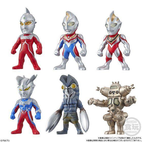 Ultraman 2 - Converge (Bandai) 10001614