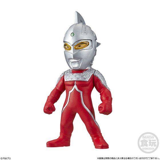 Ultraman 2 - Converge (Bandai) 10001615