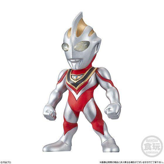 Ultraman 2 - Converge (Bandai) 10001618