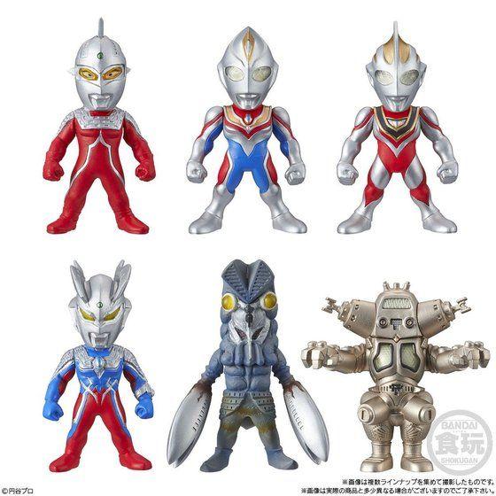 Ultraman 2 - Converge (Bandai) 10001620