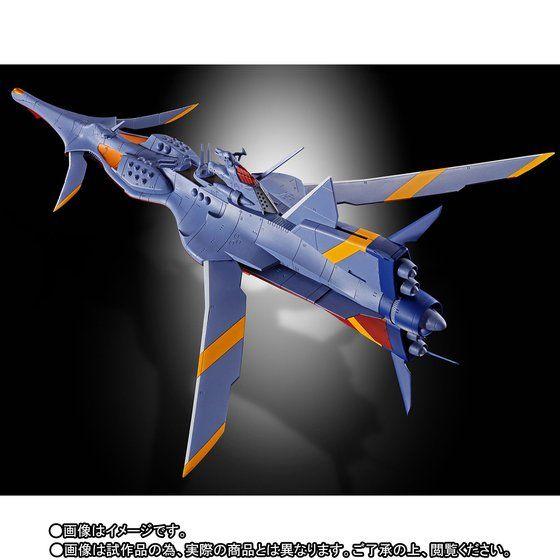 Nadia ou le Secret de l'Eau Bleue - GX-80 - Soul Of Shogokin - Nautilus (Bandai) 10001646