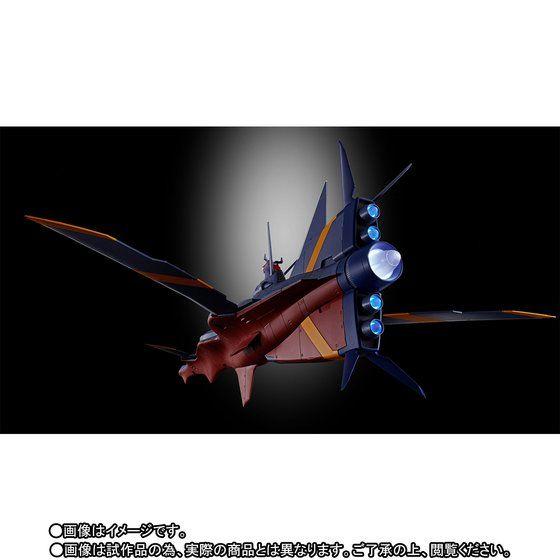 Nadia ou le Secret de l'Eau Bleue - GX-80 - Soul Of Shogokin - Nautilus (Bandai) 10001647
