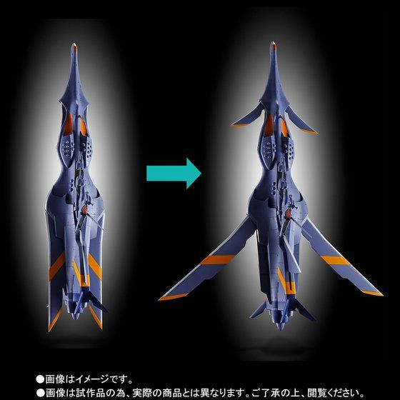 Nadia ou le Secret de l'Eau Bleue - GX-80 - Soul Of Shogokin - Nautilus (Bandai) 10001648