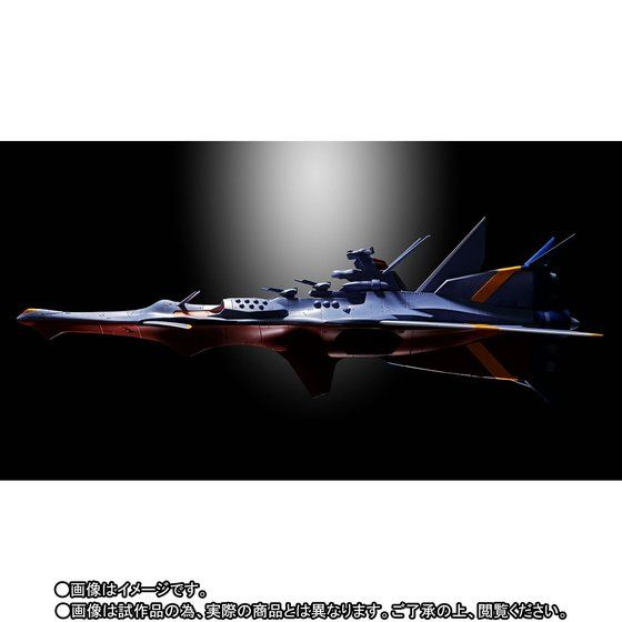 Nadia ou le Secret de l'Eau Bleue - GX-80 - Soul Of Shogokin - Nautilus (Bandai) 10001649