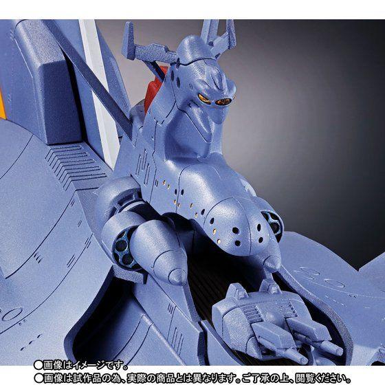 Nadia ou le Secret de l'Eau Bleue - GX-80 - Soul Of Shogokin - Nautilus (Bandai) 10001655
