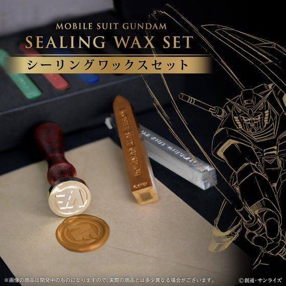 Gundam - Sealing Wax Set (Bandai) 10001746