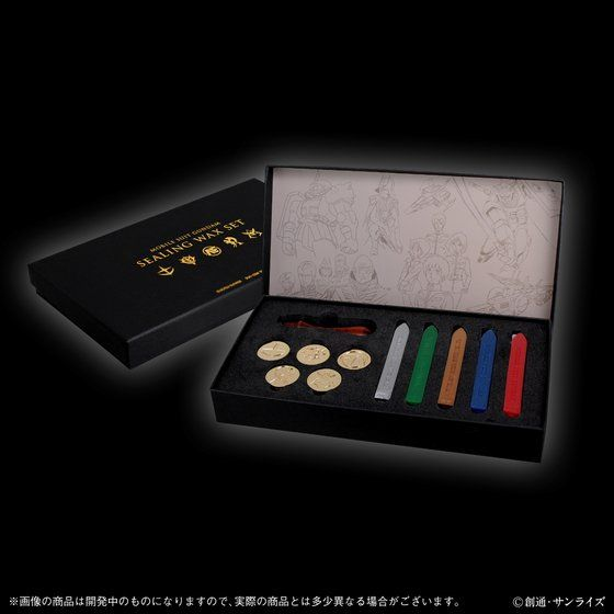 Gundam - Sealing Wax Set (Bandai) 10001750
