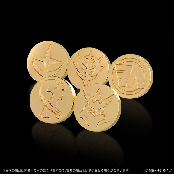 Gundam - Sealing Wax Set (Bandai) 10001751