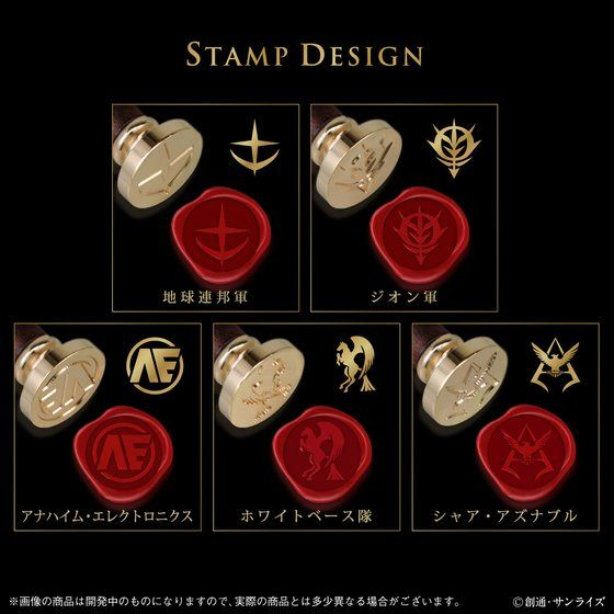 Gundam - Sealing Wax Set (Bandai) 10001752
