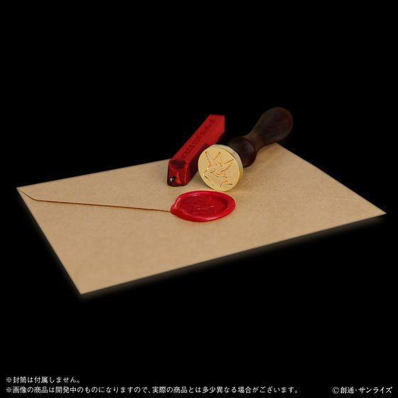 Gundam - Sealing Wax Set (Bandai) 10001753