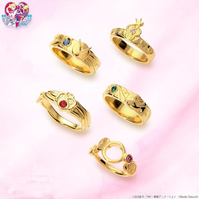 Sailor Moon - Bague commémorative (25th Anniversary) 10001769