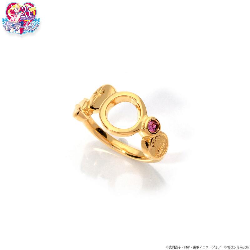 Sailor Moon - Bague commémorative (25th Anniversary) 10001770